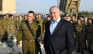 Netanyahu FDI