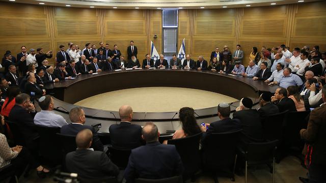 Reunión del bloque de derecha en la Knesset