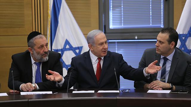 """Netanyahu: """"Si se forma un gobierno minoritario apoyado por los árabes, festejarán en Ramallah y Teherán"""""""