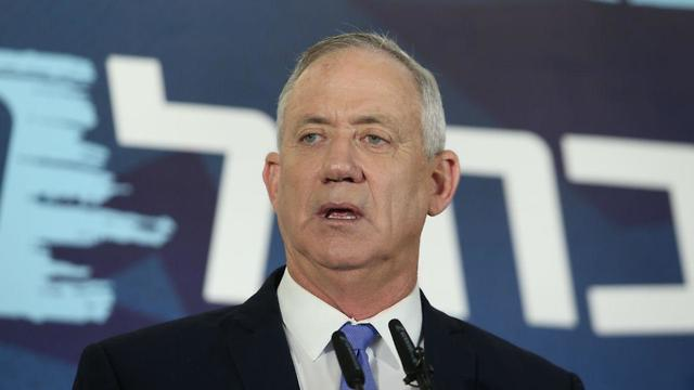 Gantz devolvió el mandato y el futuro político de Israel es incierto
