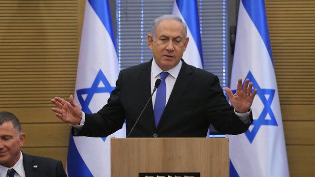 Netanyahu buscará evitar elecciones primarias