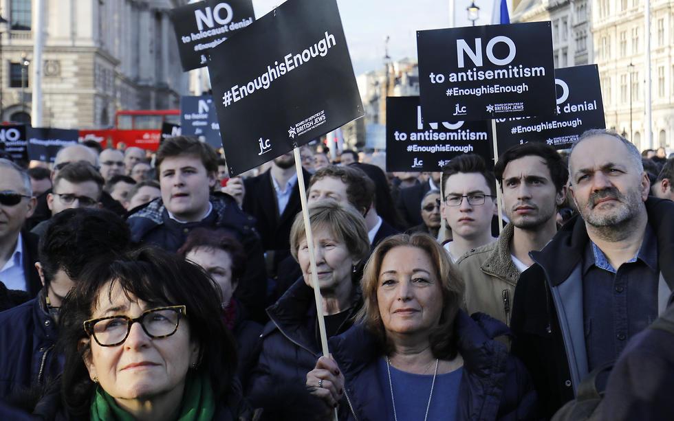 Judíos británicos protestan fuera del Parlamento contra el antisemitismo en el Partido Laborista bajo el líder Jeremy Corbyn