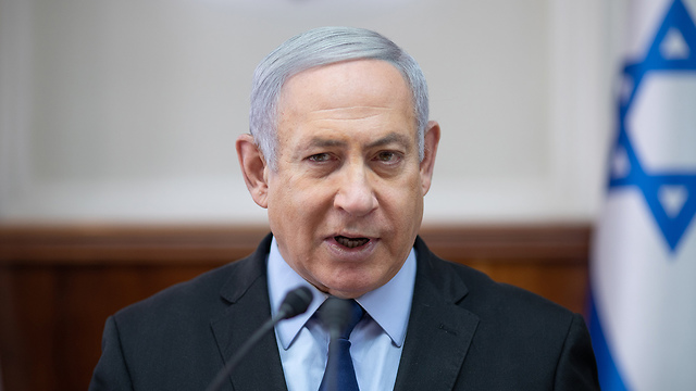 """Netanyahu: """"Aprovechemos las oportunidades históricas que tenemos y formemos un gobierno de unidad"""""""