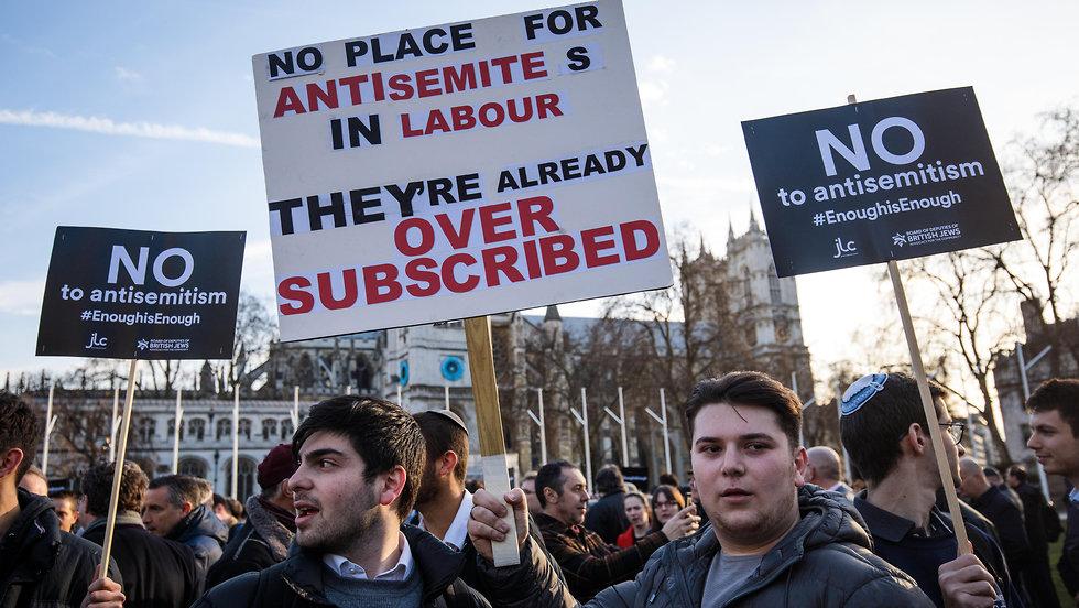 Manifestación contra el antisemitismo en el Partido Laborista
