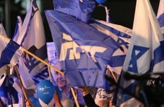 Protesta pro Netanyahu