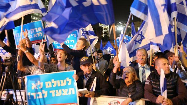 Marcha Netanyahu