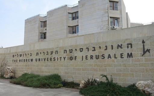 universidad hebrea de jerusalem
