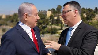 Netanyahu y Sa'ar