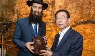 Judaísmo Corea