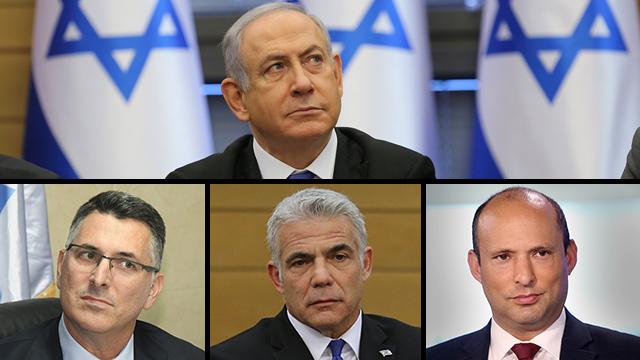 Netanyahu Lapid Saar Bennet