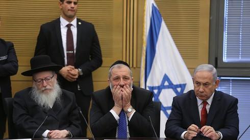 Benjamin Netanyahu, Yaakov Litzman y Aryeh Deri
