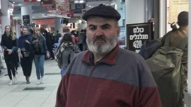 Samah Zeitun