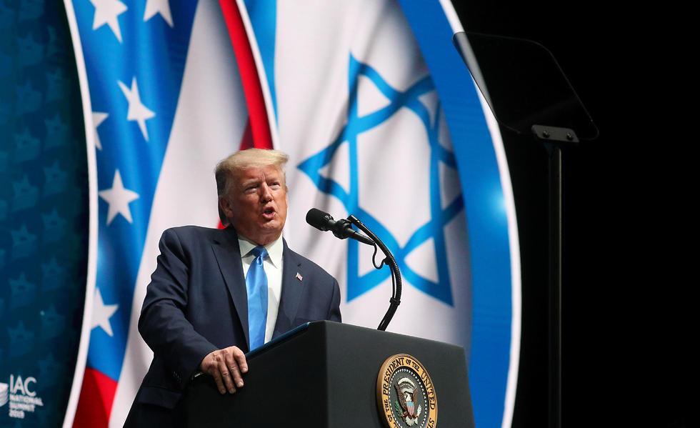 """""""El Partido Demócrata está tomando una posición cada vez más extrema contra Israel"""""""