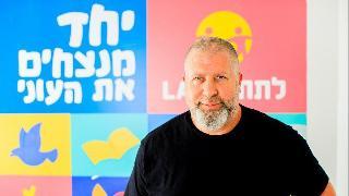 Eran Weintraub, director ejecutivo de Latet