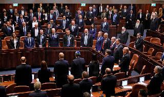 La 22° Knesset