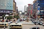 Addis Abeba, capital de Etiopía