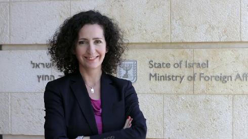 Marina Rosenberg