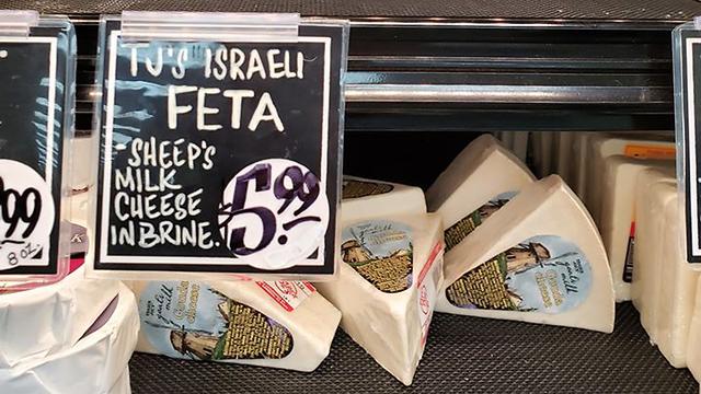 Israeli Feta