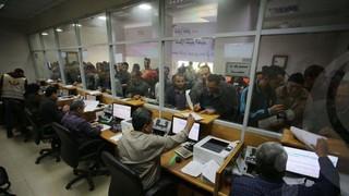 Distribución de dinero de Catar en Gaza