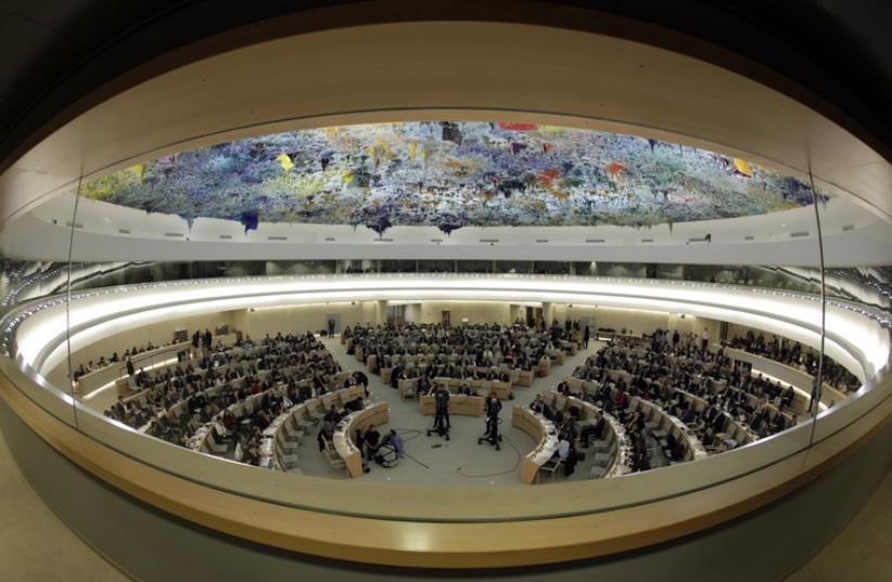 Comisión de Derechos Humanos de la ONU