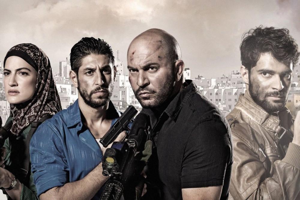 Fauda, la exitosa serie producida en Israel.