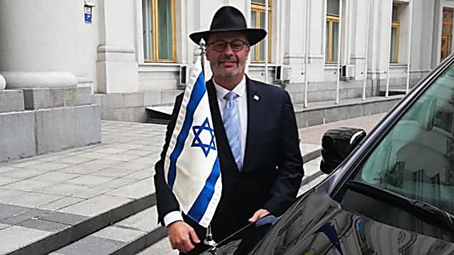El embajador Joel Lion asistirá a una comisión del parlamento ucraniano