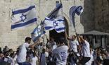 Banderas Israel