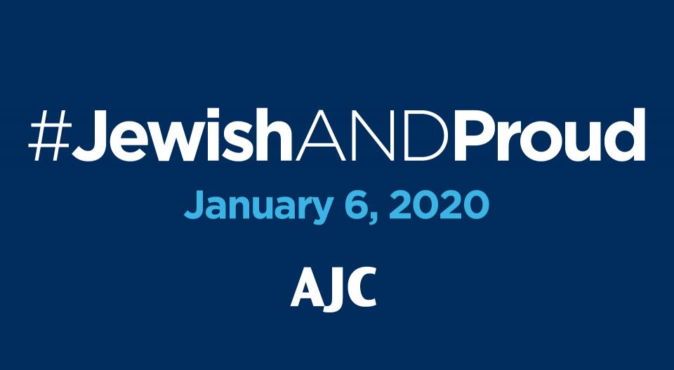 El afiche de la campaña internacional contra el antisemitismo