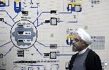 El presidente iraní Rouhani en una planta nuclear iraní