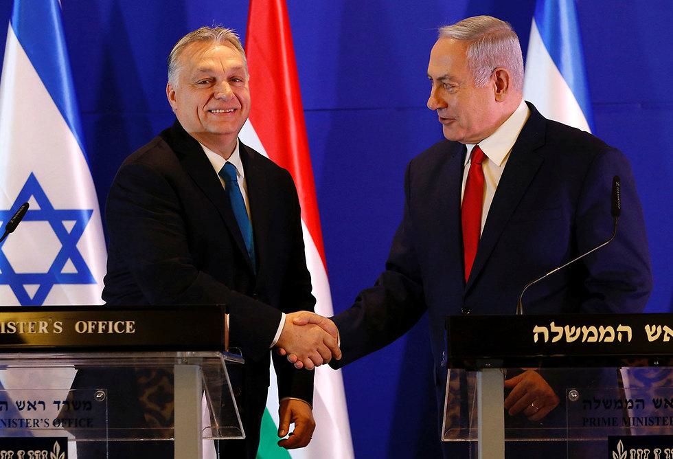 El primer ministro húngaro tiene una relación muy estrecha con Netanyahu