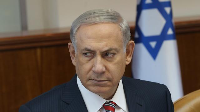 """Netanyahu: """"Irán concentra todo el terrorismo del Medio Oriente"""""""