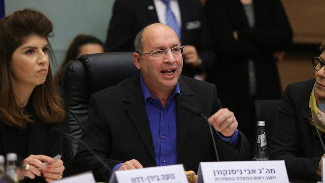 El presidente del Comité Regulador, Avi Nissenkorn