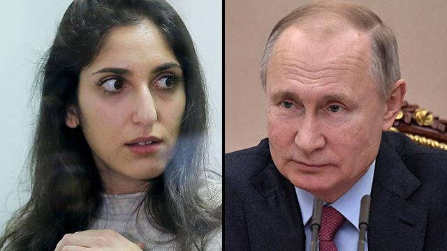 Naama Issachar Putin