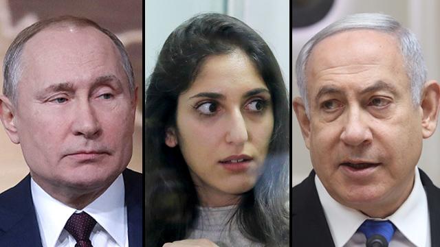 Putin, Naama, Netanyahu.