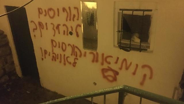 Grafiti en el exterior de la mezquita ubicada en Jerusalem