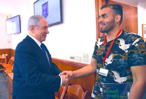 Mohammad Saud con el primer ministro Netanyahu