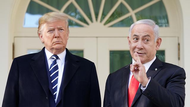 Trump Netanyahyu