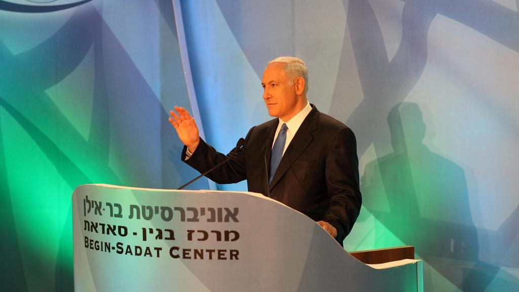 Netanyahu en su discurso de la universidad Bar Ilán en 2009