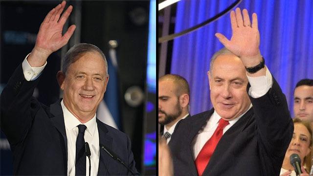 Gantz Netanyahu