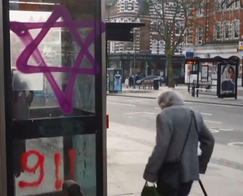 Graffiti antisemita en Londres