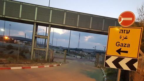 Cruce fronterizo de Erez