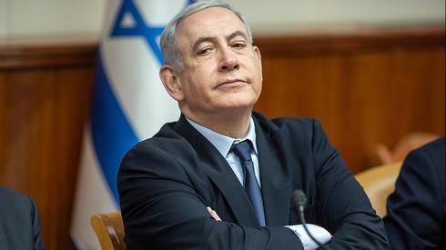 """Netanyahu: """"Estamos preparados para tomar medidas devastadoras contra los terroristas"""""""