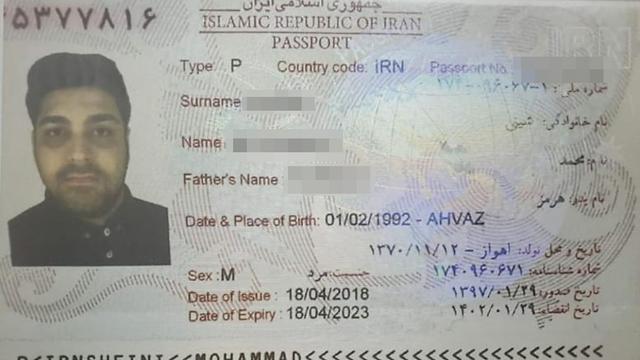 Pasaporte original del hombre iraní que ingresó a Ecuador