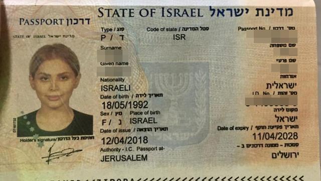Pasaporte falso de la ciudadana iraní