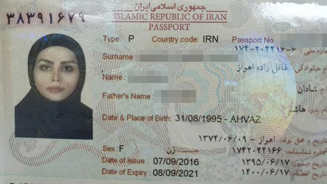 Pasaporte original de la mujer iraní que ingresó a Ecuador