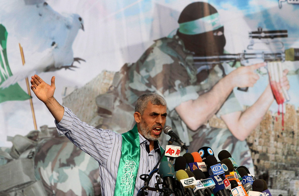 Yahya Sinwar, líder de Hamás en Gaza