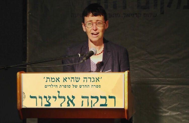 Vered Noam de la Universidad de Tel Aviv es la primera mujer en recibir el Premio Israel en Estudios Talmúdicos.