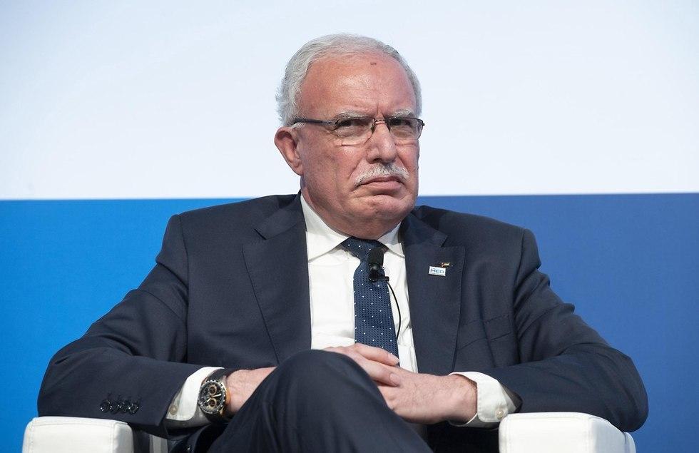 Al Maliki Palestino