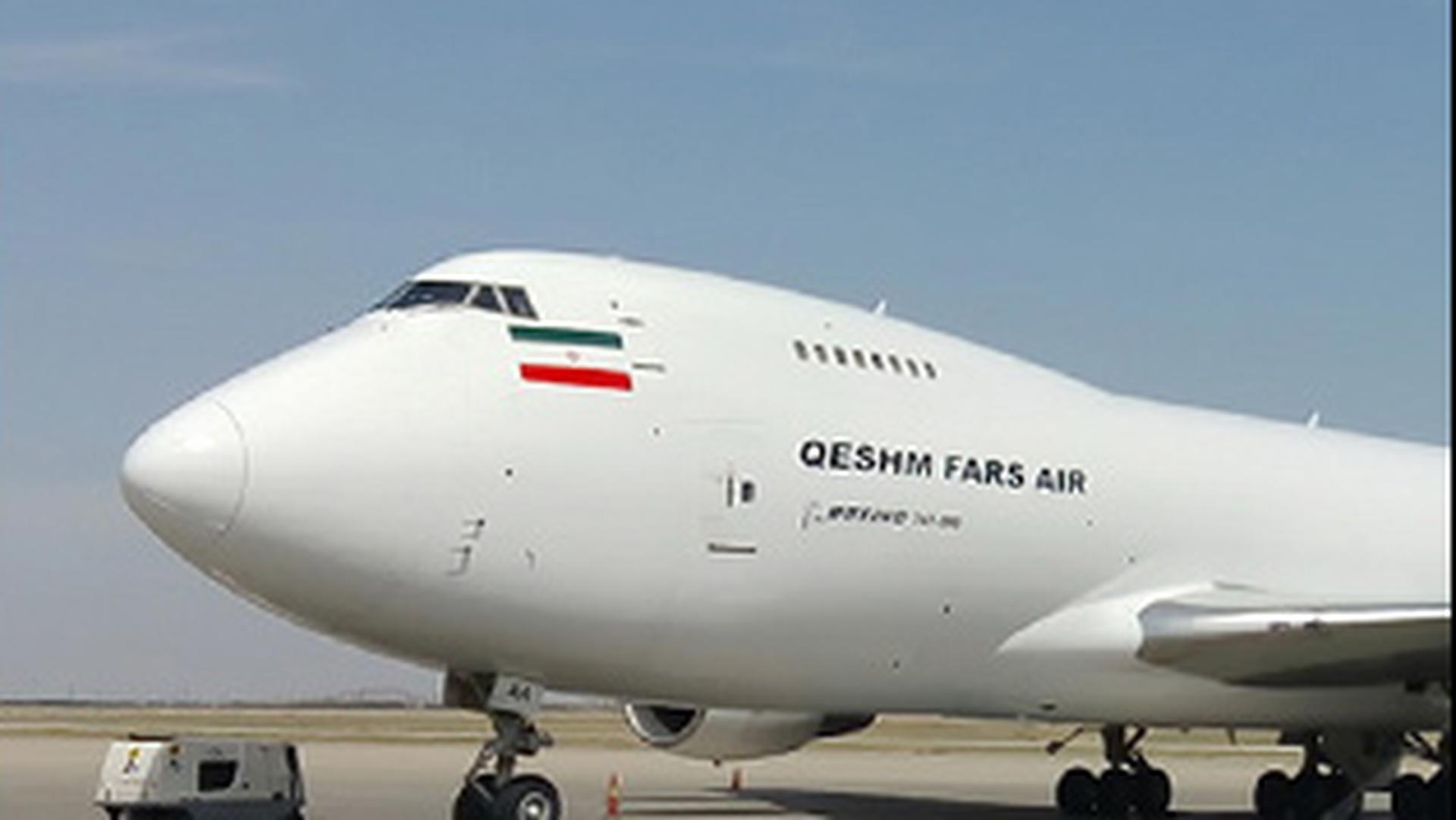 Bombardeo Siria Avión Irán