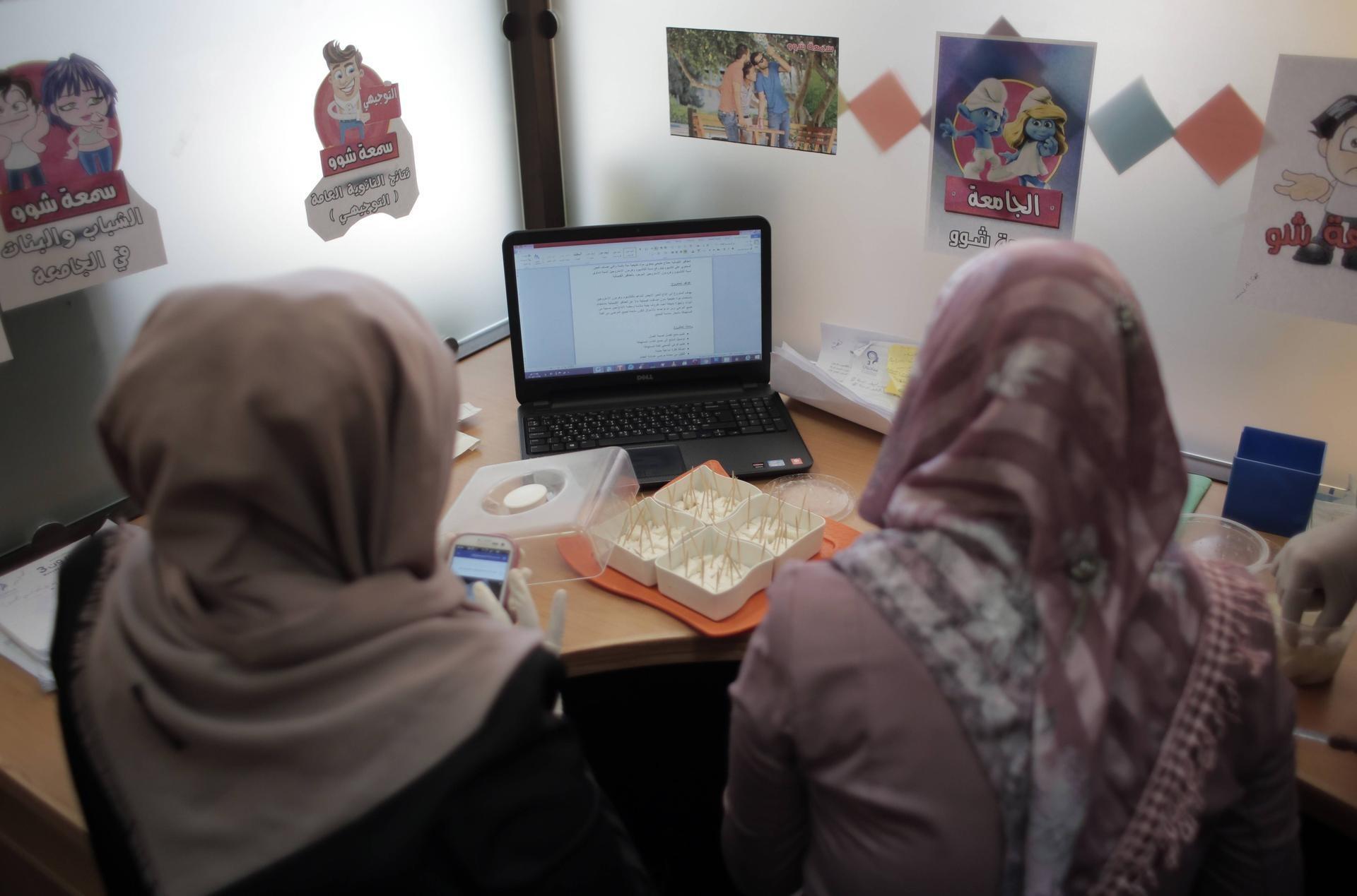 Empleados de alta tecnología de Gaza
